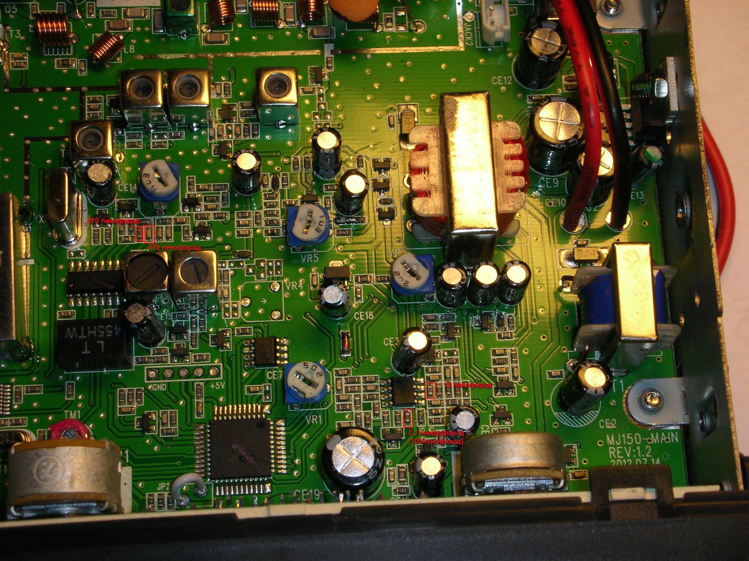 Доработка СиБи радиостанции Megajet MJ-150 - правим модуляцию и автошумодав (ASQ)