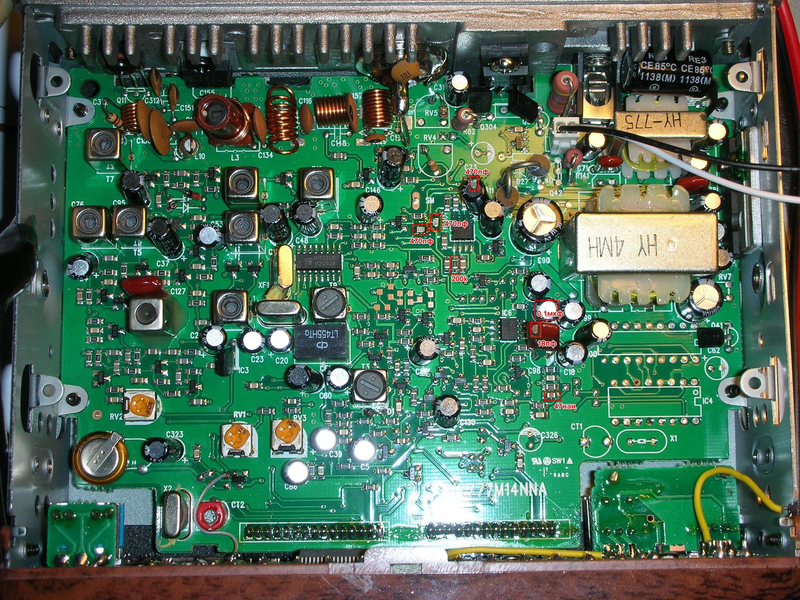 Основная плата радиостанции Megajet MJ-3031M с указанием как доработать модуляцию в ЧМ и автошумодав (ASQ)