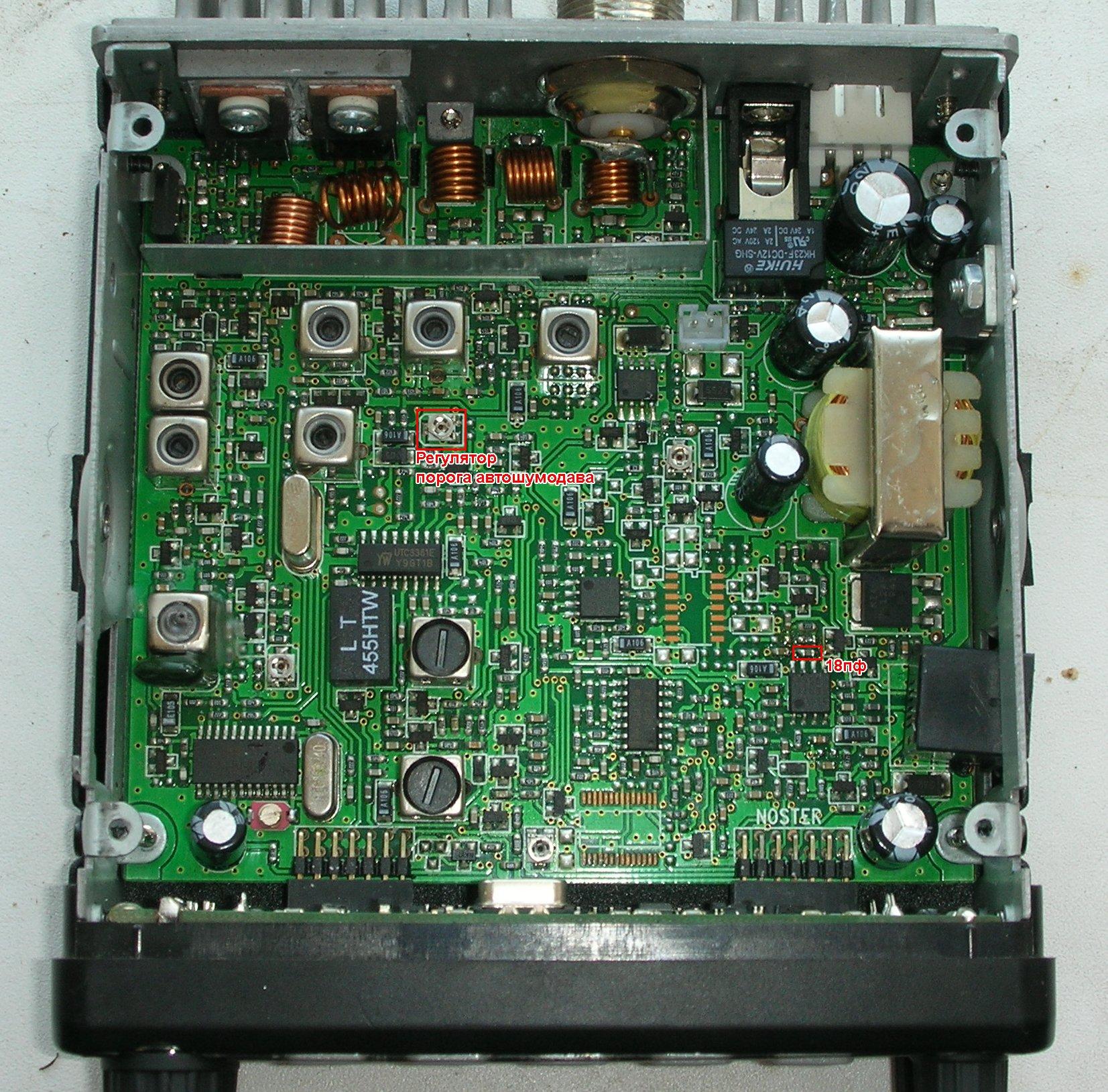 Плата сиби радиостанции Megajet-700 с указанием что доработать для устранения бубнения модуляции